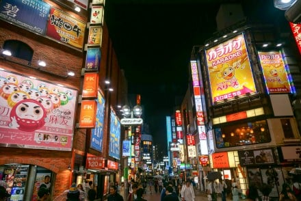 Downtown Tokyo by night brightened by the endless neon glows from shops and restaurants