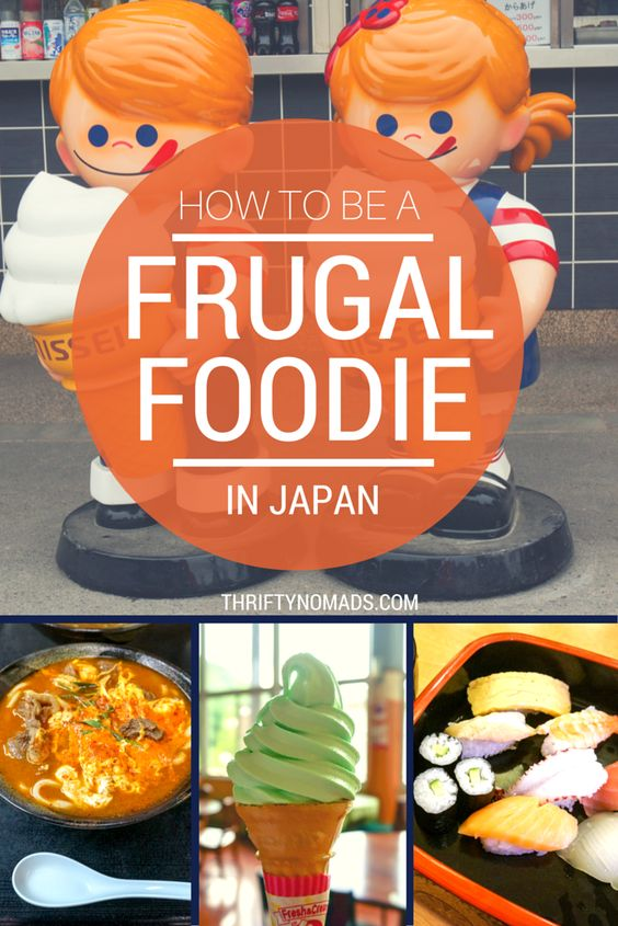 Eating cheap in Japan is easier than you think. There are many meals for <$3 USD, lots of cheap snacks & the food is GREAT! Here\'s our best frugal food tips for Japan! #japanfood #traveljapan #japancheap #japanplanning