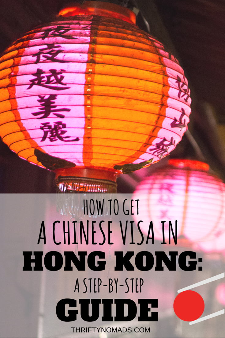 China requires visas for most travellers. Luckily, it\'s easy to get from Hong Kong, so you can travel & explore HK city while you wait. Here\'s how! #chinatravel #chinavisa #chinesevisa #hongkongtravel