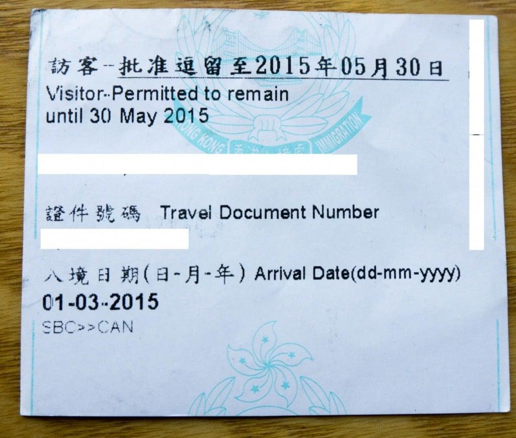 Hong Kong arrival stamp