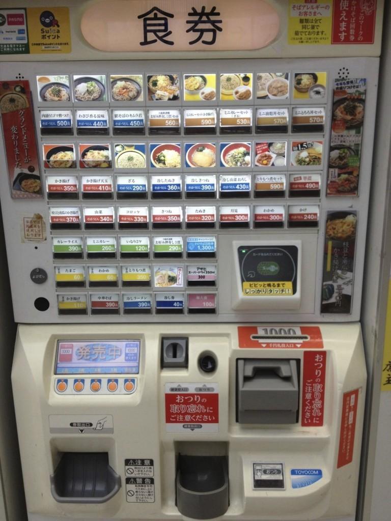 button-resto-768x1024