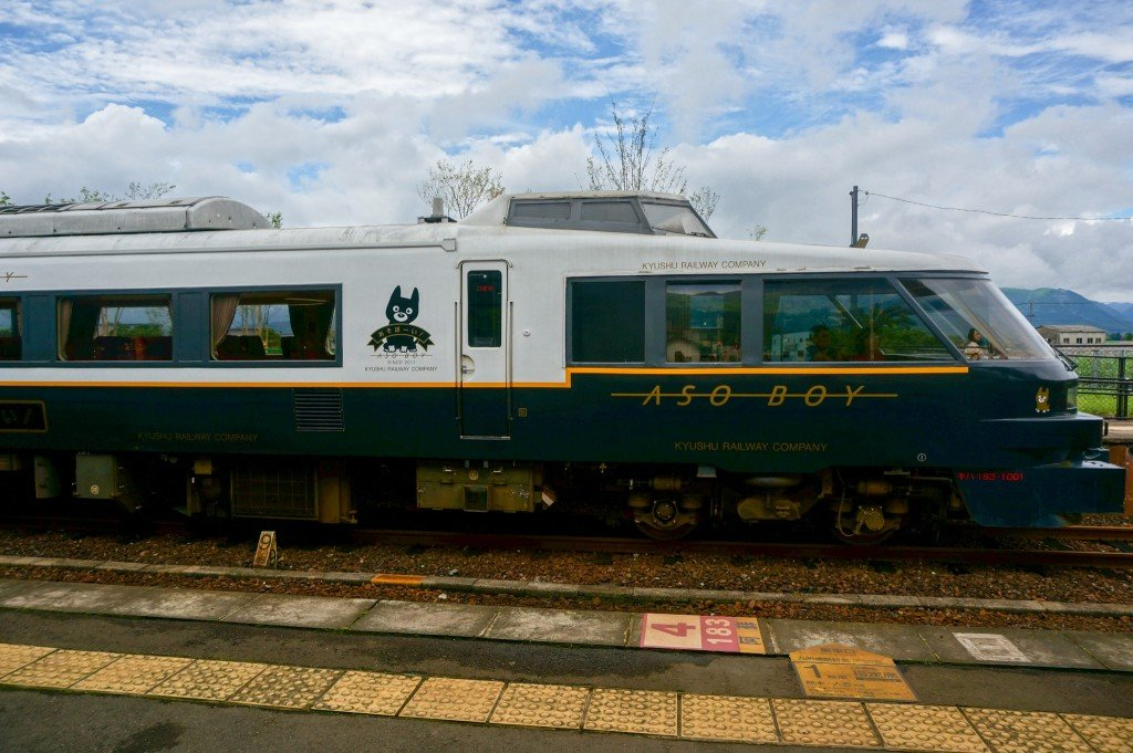 Japan Rail pass ASO
