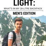 BACKPACKING GUIDE FOR MEN