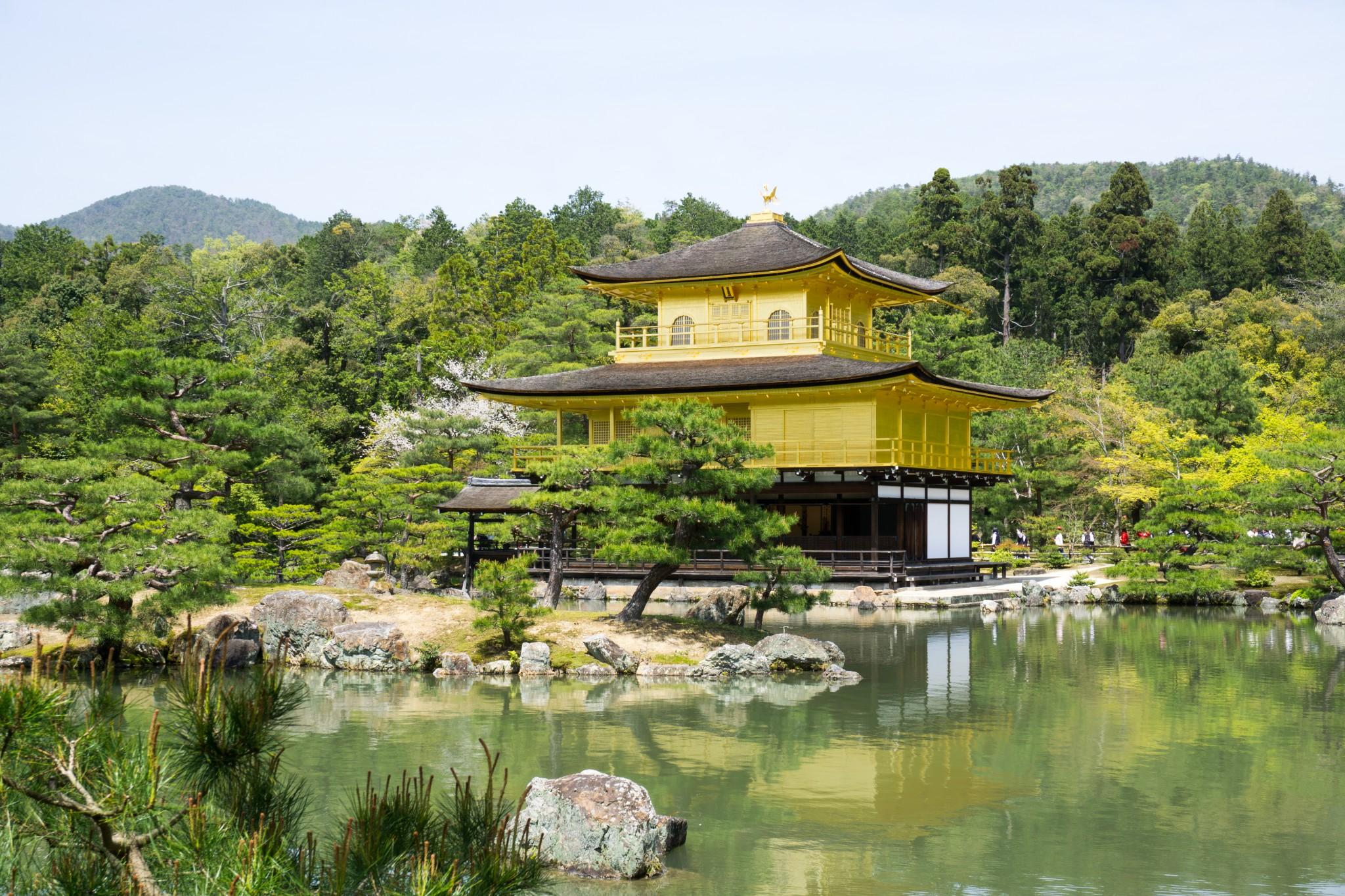 Kinkaku-ji Temple (Gold Temple), Kyoto