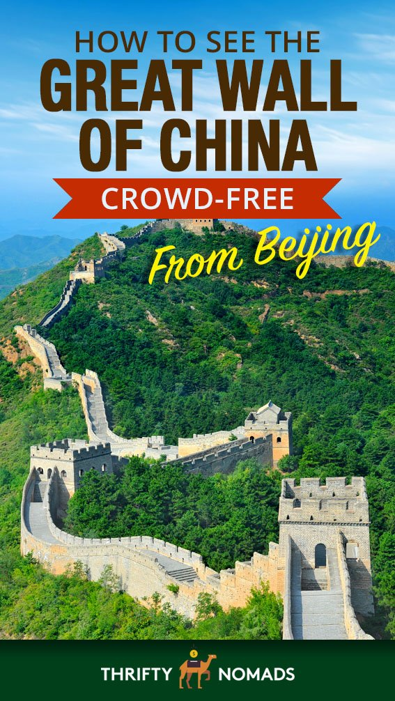 Want to visit China\'s Great Wall WITHOUT the crowds? Find out which sections are the least busy, and when to go. #chinatravel #china #greatwallofchina #greatwall
